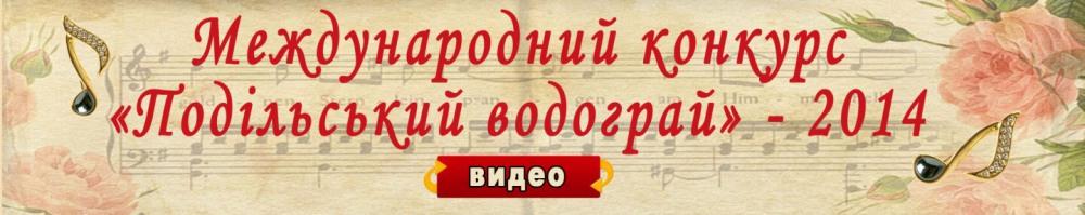 детский музыкальный конкурс 1